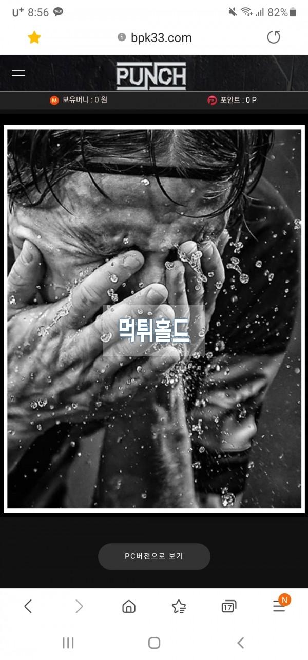 [먹튀검거완료] 테슬라먹튀 TESLA먹튀 xg1597.com 먹튀검증 토토사이트