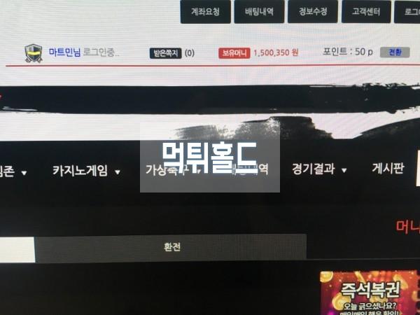 [먹튀검거완료] 잔트가르먹튀 ZANTGAR먹튀 zan-77.com 먹튀검증 토토사이트