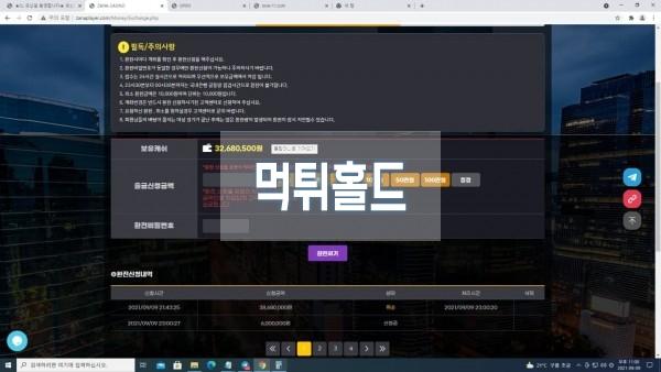 [먹튀검거완료] 자나카지노먹튀 ZANACASINO먹튀 zanacasino.com 먹튀검증 토토사이트